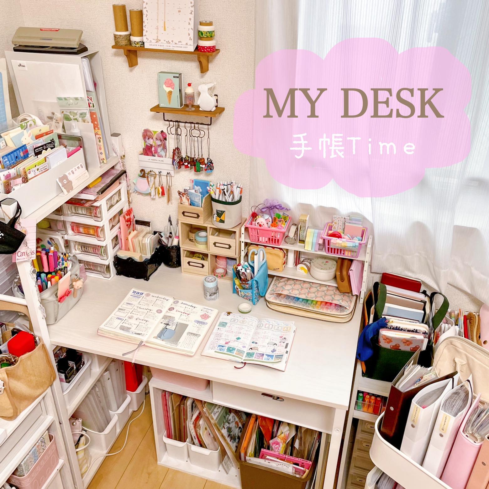 MY DESK 💗の画像 (1枚目)