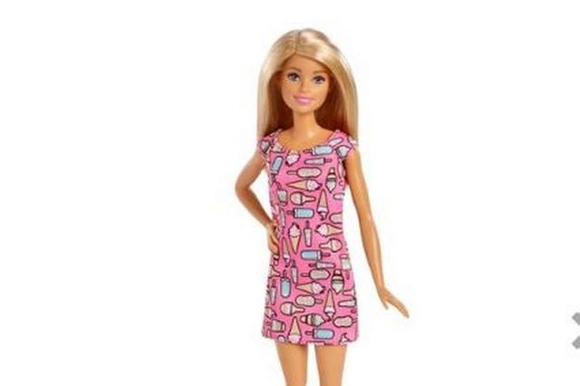 BarbieLegoFortnite Jouets Toys De Reçoit Nouveaux Et Smyths USpGzMVq