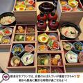 『nol kyoto sanjo』高級旅館?いいえ。¥4,400〜泊まれます。 朝食のおばんざい🍱の画像